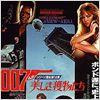 007 Na Mira dos Assassinos : foto