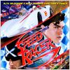 Speed Racer : poster