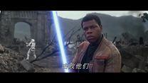 Star Wars - O Despertar da Força Trailer Internacional (2)