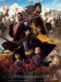 A Lenda dos 108
