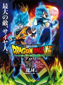 Dragon Ball Super - O Filme Trailer Original
