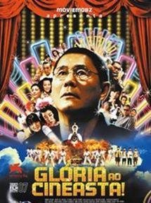 Glória ao Cineasta