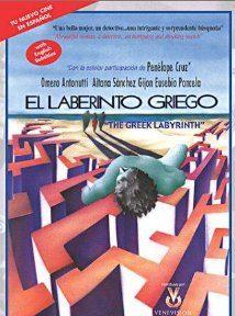 El Laberinto Griego