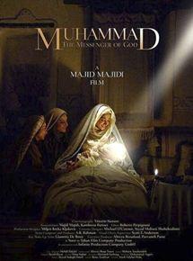 Maomé, Mensageiro de Deus
