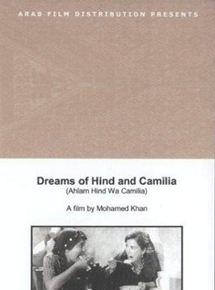 Sonhos de Hind e Camilia