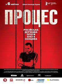 Protsess: Rossiyskoye gosudarstvo protiv Olega Sentsova