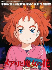 Mary and the Witch's Flower Trailer Original