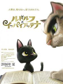Rudolph, o gatinho Trailer Original