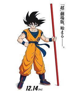 Dragon Ball Super - O Filme Teaser Original