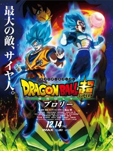 Dragon Ball Super - O Filme Trailer Dublado