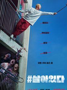 #Alive Trailer Original