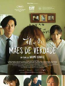 Asa ga Kuru Trailer Original