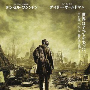 O Livro de Eli - Filme 2010 - AdoroCinema