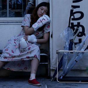 100 Yen Love : Foto Sakura Andô