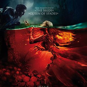 A Sereia - Lago dos Mortos : Poster