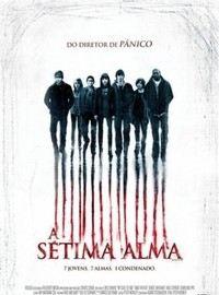 A Sétima Alma