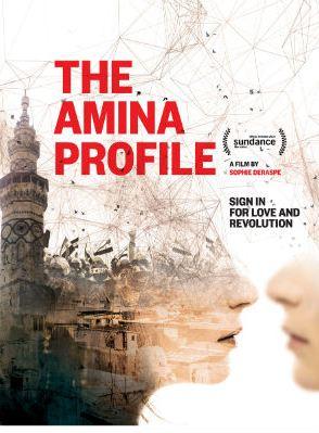 O Perfil de Amina