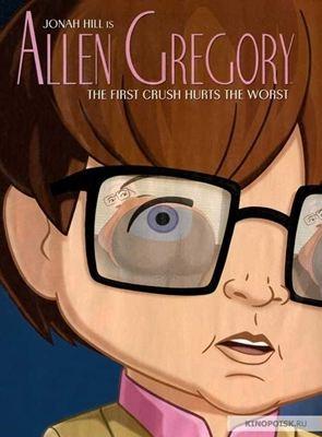 Allen Gregory