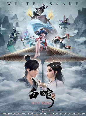 Baishe: Yuanqi