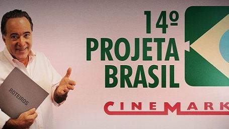 Vem aí o 14º Projeta Brasil da Rede Cinemark