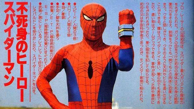 Homem-Aranha no Aranhaverso 2 terá Homem-Aranha japonês