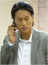 Sung Kang