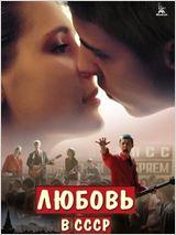 Amor na URSS