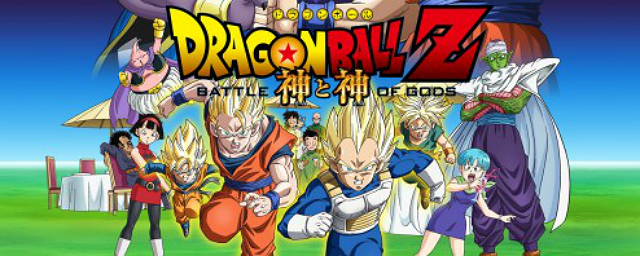 20596858 Dragon Ball Z: A Batalha dos Deuses Bluray 720p Dual Áudio Torrent