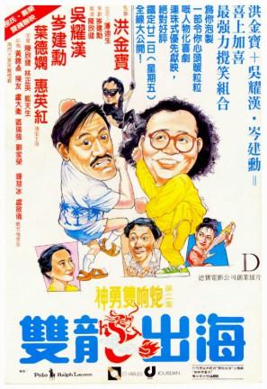 The Return of Pom Pom  Filmes similares - AdoroCinema dab0c2257c9