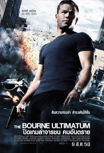 O Ultimato Bourne : Foto