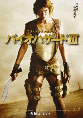 Resident Evil 3 - A Extinção : Foto