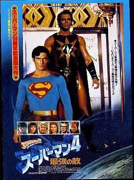 Superman 4 - Em Busca da Paz : Foto