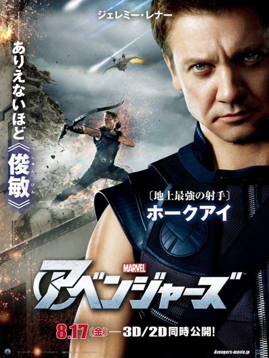 Os Vingadores - The Avengers : Poster