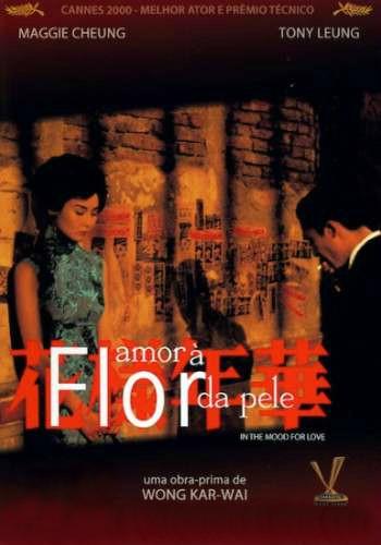 Amor à Flor da Pele : Poster