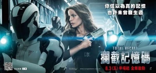 O Vingador do Futuro : Poster