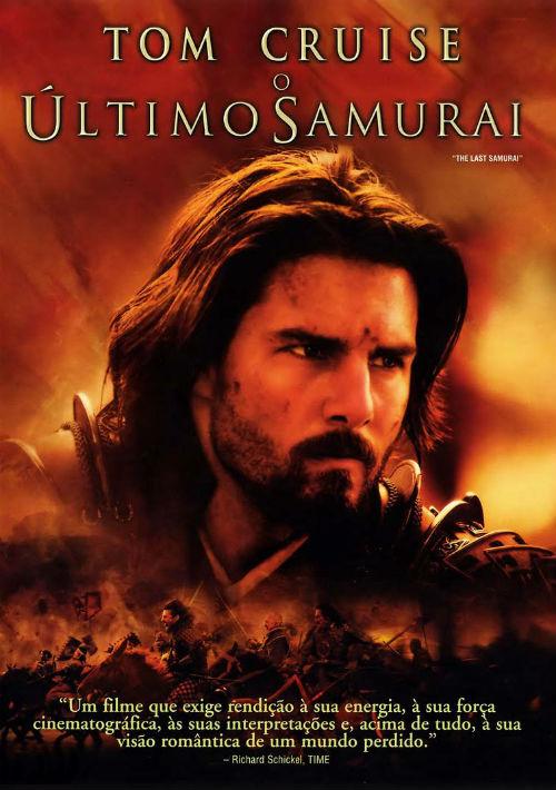 O Último Samurai : Poster