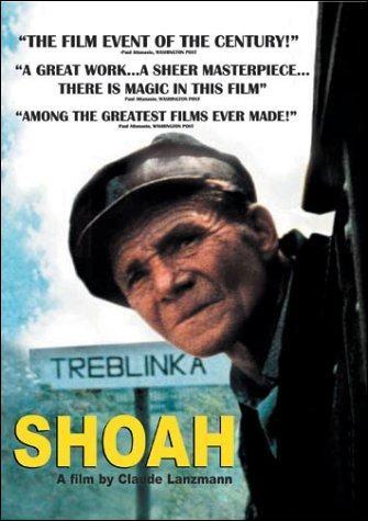 Shoah : Poster