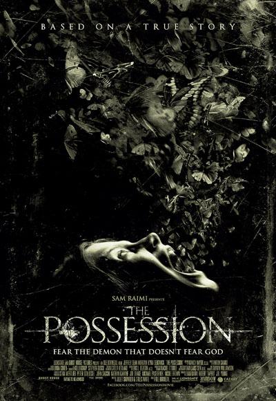 Possessão : Poster