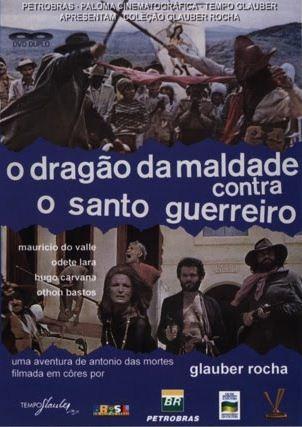 O Dragão da Maldade Contra o Santo Guerreiro : Poster