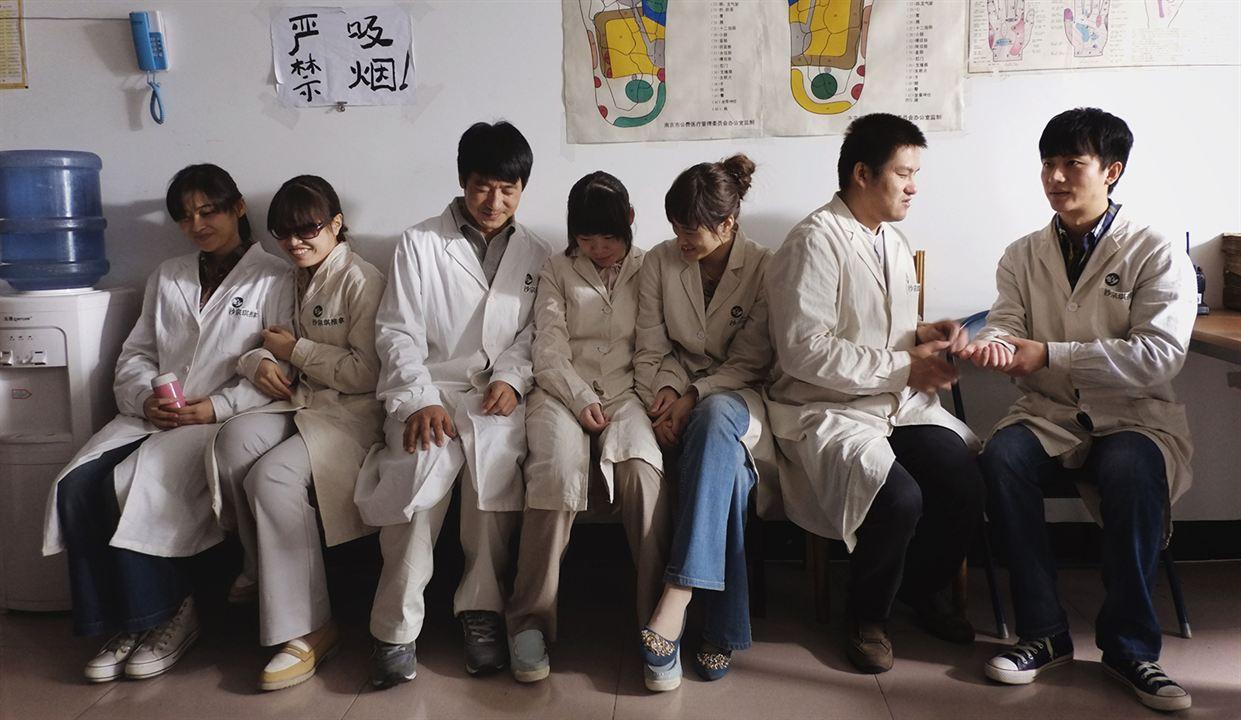 Massagem Cega : Foto Guo Xiaodong, Huang Xuan, Lei Zhang, Mu Huaipeng, Ting Mei