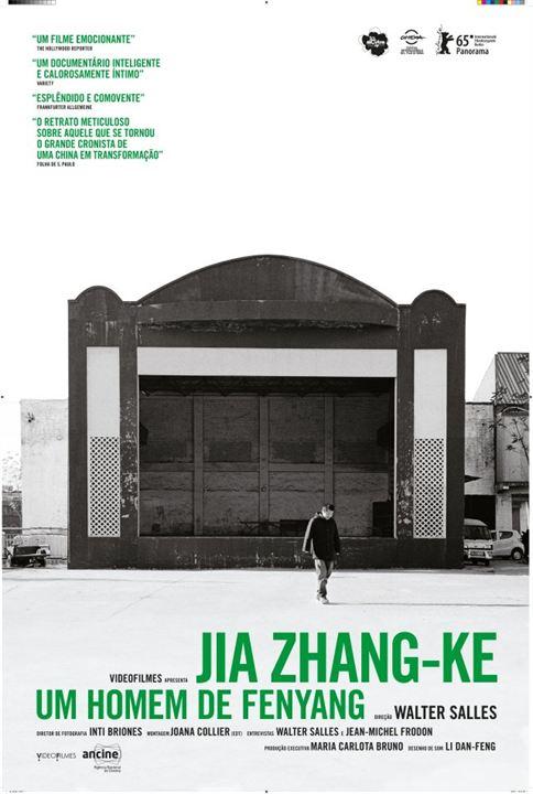 Jia Zhangke, um Homem de Fenyang : Poster