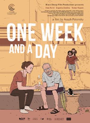 Shivá - Uma Semana e um Dia : Poster