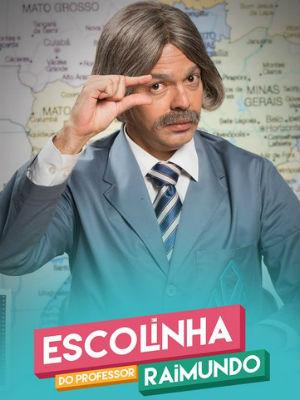 Escolinha do Professor Raimundo (2015) : Poster