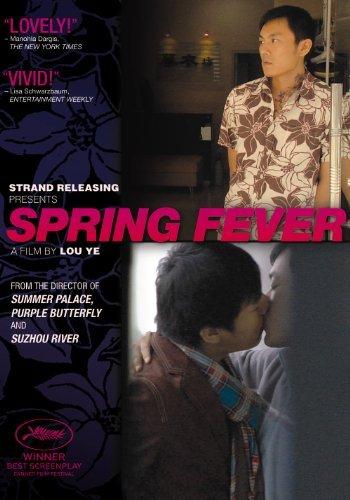 Febre de Primavera : Poster