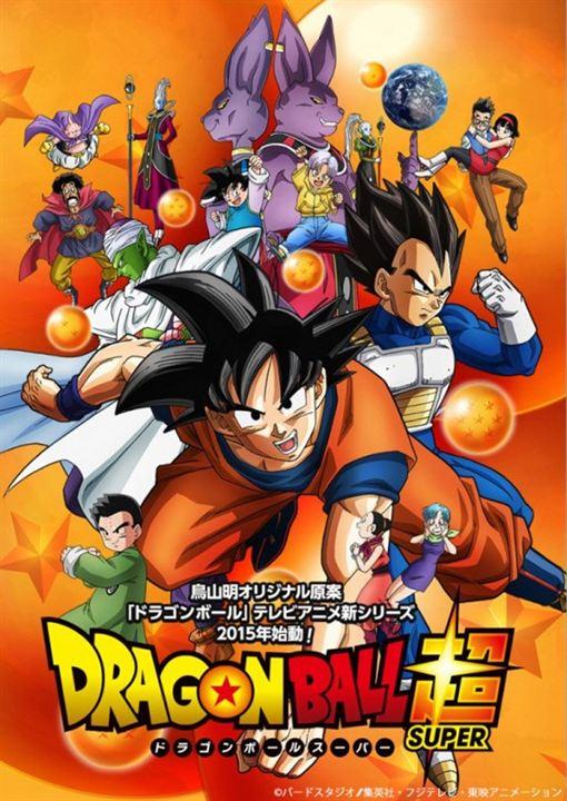 Dragon Ball Super : Poster