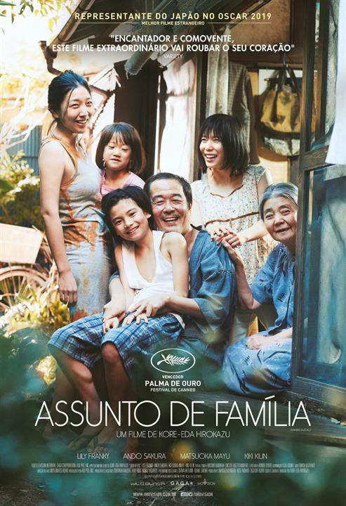 Assunto de Família : Poster
