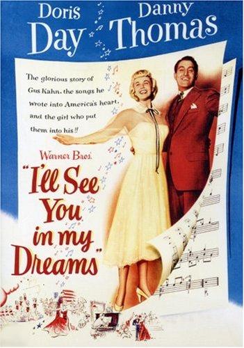 Sonharei com Você : Poster