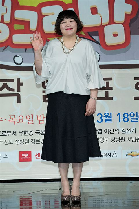 Poster Go Su-hee