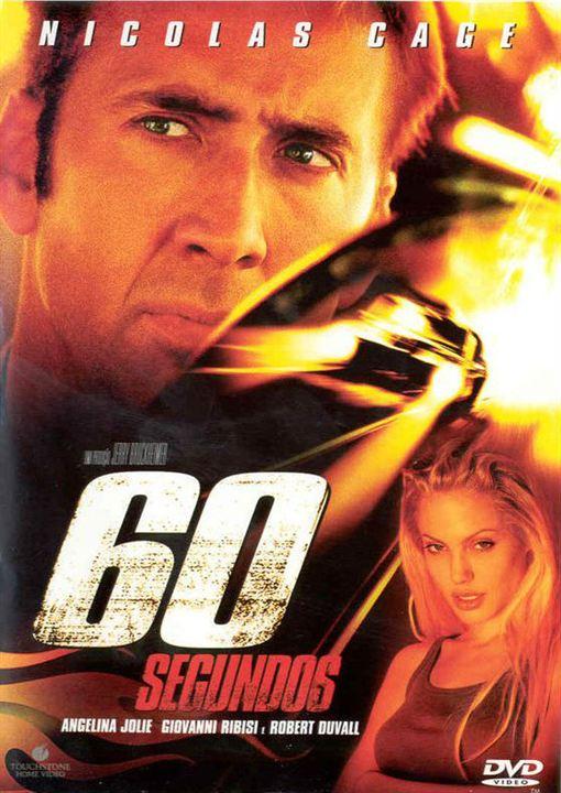 60 Segundos : Poster