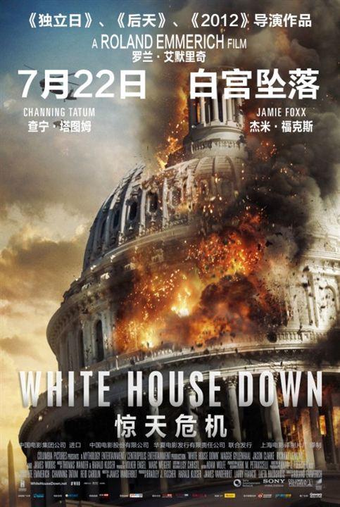 O Ataque : Poster